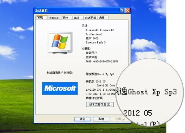 Chinese pirated copy of Windows XP