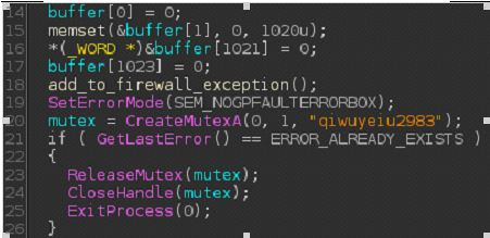 Figure  Win32/Sality's spambot component calling the add_to_firewall_exception() function