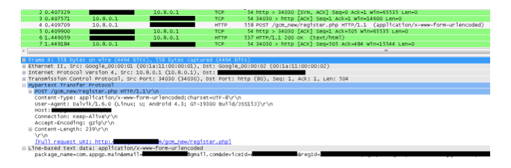 Figure 4: Device registering to attacker's server