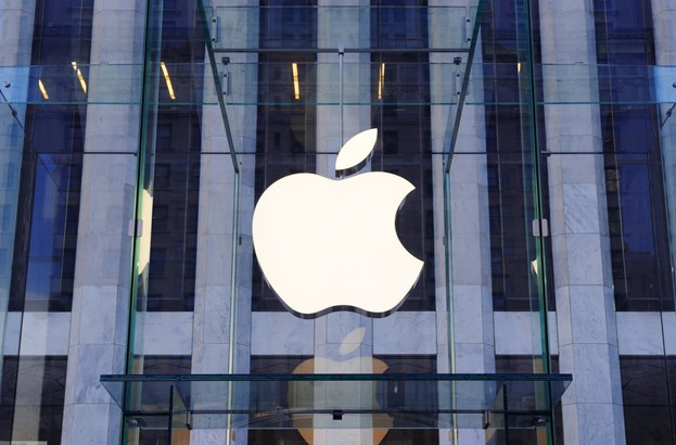 Apple and 'exceptional access' to crypto protection