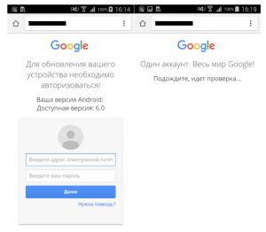 Google Fake-Login