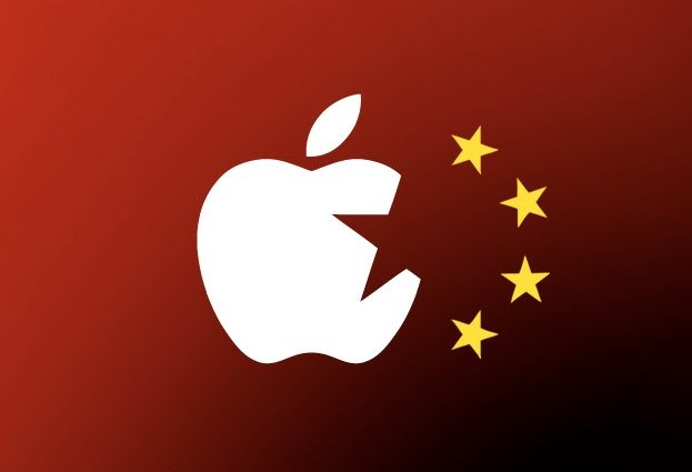 iOS VPN apps removed from Apple's Chinese App Store