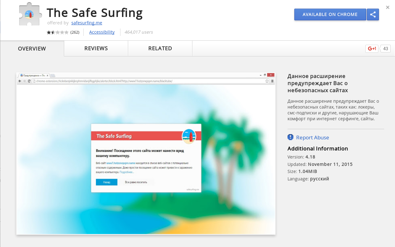 The Safe Surfing im Chrome Web Store
