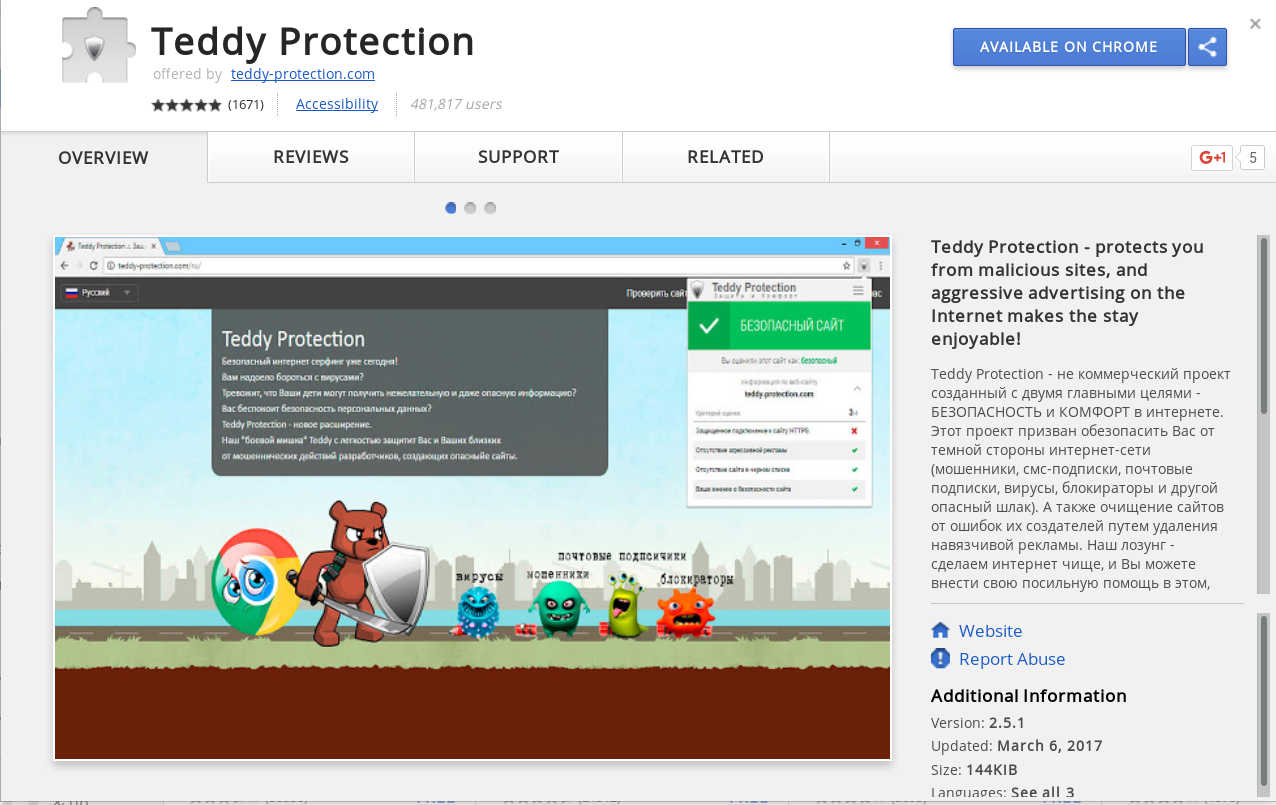 Teddy Protection im Chrome Web Store