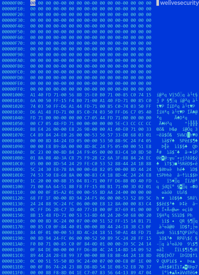 Figure 3. The PE header is missing in the newly built backdoor from the MpSvc.dll shellcode
